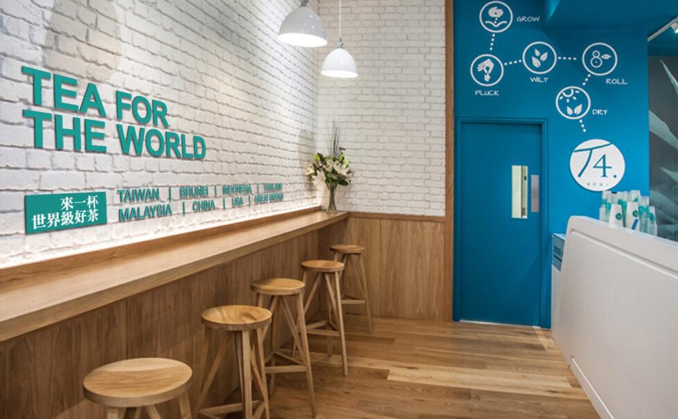 design clarity, taiwanese tea, interior deign, white brick wall, corian counter, stools along wall, warm timber