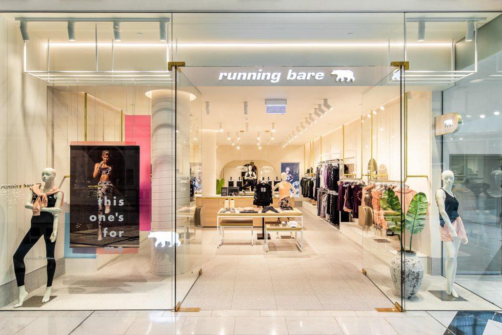 Running Bare designers