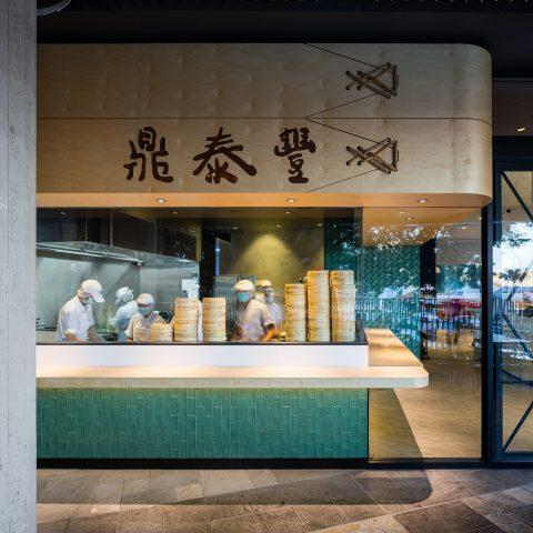Din Tai Fung | Sydney