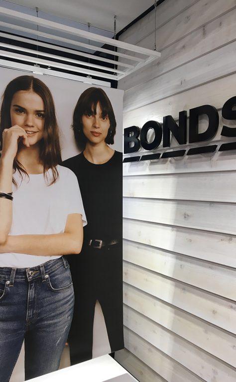 Its gotta be… Bonds Sydney CBD