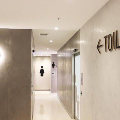 Toombul Shopping Centre – Amenities & Parent Room   Brisbane